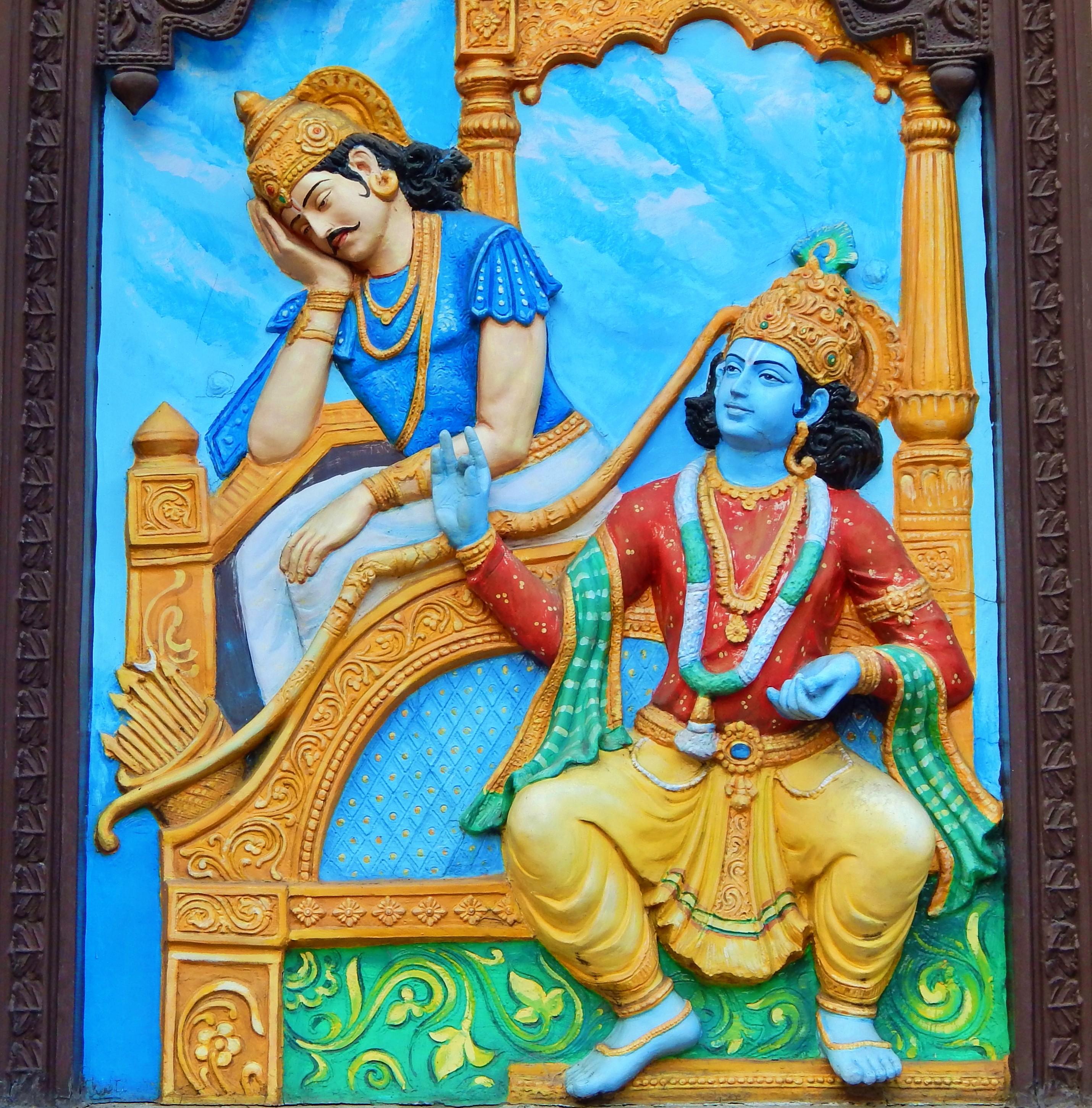 Arjuna-Krishna